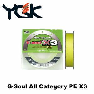 YGK G-Soul PE X3 100m braid made in Japan