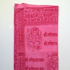 Indian Cotton Lungi  Fabric  -  PINK   - 78 x 44inches  / 198 x 112cm