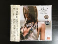 Koda Kumi - Best First Thing - JPOP - Music Double CD