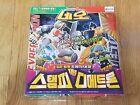 Beast Wars Neo Stampy VS Dimetron DX-03 Robot Transformer Korean Toy Hobby Anime