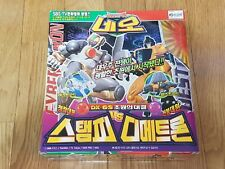 Beast Wars Neo Stampy VS Dimetron DX-03 Robot Transformer Korean Toy Hobby Anime