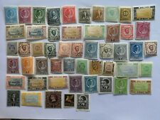 50 Different Montenegro Stamp Collection