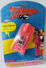 THUNDERBIRDS : ELECTRONIC FAB 1 MADE BY TAKARA IN 2003 - JAPANESE SPEECH