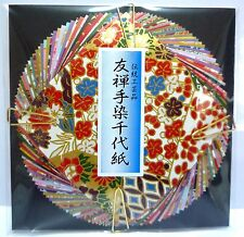 Japanese origami washi paper 40sheets / 6cm