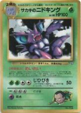 Pokemon Card Japanese Giovanni's Nidoking No. 034 Glossy Gym Promo CoroCoro PL