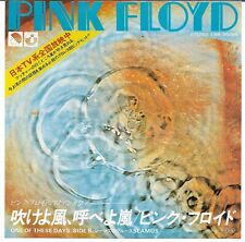 Pink Floyd - One Of These Days - Rare 1977 Japanese 2trk vinyl 7""