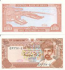 Oman - 100 Baisa 1994 UNC - Pick 22d