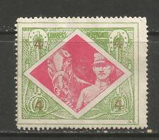 France/Wwi 4th Battalion Remonte Cavaliers Delandre poster stamp/label