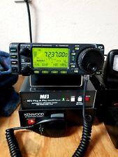 Icom 706MKIIG Radio Transceiver HF/VHF/UHF