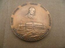 """Chocolat """" IBLED CHOCOREVE """" Médaille Bronze  150éme  Anniversaire 1824-1974"""