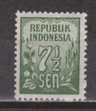 Indonesia 76 MNH PF Cijfer 1951 : NU VEEL MEER INDONESIE