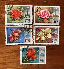 Russian Soviet USSR Stamps Set OF 5 Stamps Rainforest Flowers 1978 Year
