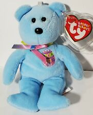 "TY Basket Beanie Babies ""CANDIES"" Blue EASTER Egg Teddy Bear ORNAMENT - MWMTs!"