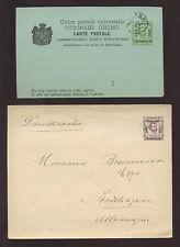 Le Monténégro 1893 impression overprint papeterie fu 3 éléments