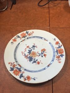 18th CENTURY CHINESE FAMILLE ROSE EXPORT PORCELAIN PLATE,Chinese Imari