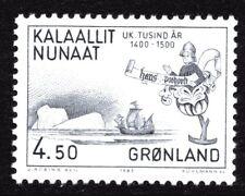 Greenland 1983 4.50 Krone Hans Pothorst Mint Unhinged