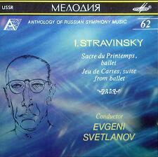 CD EVGENI SVETLANOV - Stravinsky sacre du printemps, ballet, Melodiya