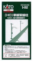 Kato 5-052 Single Track Catenary Poles 12 HO scale pcs