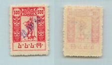 Georgia 1922 SC 38 mint violet . rtb3771