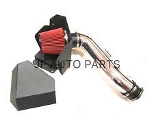 PERFORMANCE INTAKE FOR 10-14 FJ CRUISER 10-17 4RUNNER V6-4.0L RED