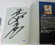 Yoshihiro Takayama Signed Book PSA/DNA Pride FC New All Japan Pro Wrestling Noah