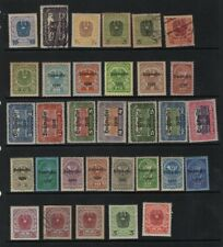 AUSTRIA OLDER MINT/USED & OVERPRINTS STAMPS FROM COLLECTION FR/1