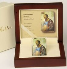 2012 Niue Large 1 OZ Proof Color Silver $2-Famous Icons Apostle Paul/Rublev/Box