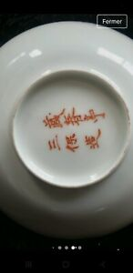 Ancienne assiette porcelaine Chine famille verte Old chinese porcelain plate