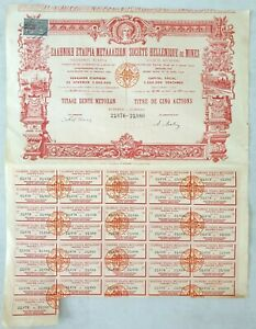 GREECE – HELLENIC GREEK MINES COMPANY 5 Shares of 100 Drachms 1902 Illustrated