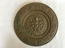 old antique look brass home wall decor plate hand engraved & carved NATRAJA