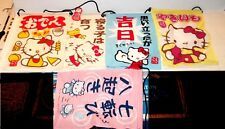 ✰ LOT of 5 pieces JAPAN ✰ Import HELLO KITTY CURTAINS or BANNERS - NEW art