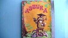 "1994 Russian USSR Book  ""ABC"""