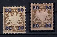P135623/ BAYERN, OLD GERMANY – VARIETY – MI # 177-Ixb - 177-Iy MH – CV 135 $