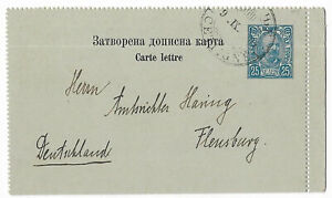 Montenegro 1904 Cetinje 25h postal stationery letter  card to Germany