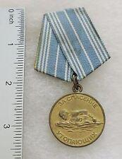 U.S.S.R. Soviet Lifesaving Medal