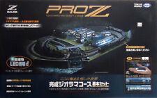TOKYO Marui Z gauge completed diorama set PZ3-001 Good condition