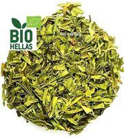 Tarragon Herb Tea Spice Bio Estragon Mugwort 10g-425g,Artemisia dracunculus