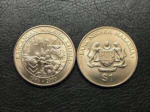 Malaysia 1 Ringgit RM1 coin (1986) Commemorative 5th Plan - UNC BU