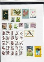 south korea  stamps page ref 18237
