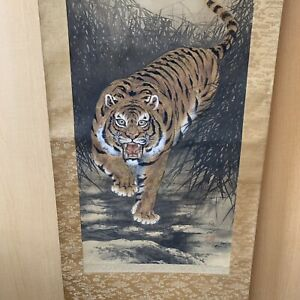 Kakejiku Hanging Scroll Japanese Tiger Moon Painting Vintage Japan SK