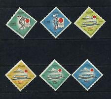 Panama 1964  #252-2E  Olympics    6v.  MNH   G256