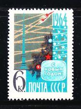 Russia 1963 MNH Sc 2820 Mi 2837 Rockets, Sky,Ostankino,Tree,Happy New Year !