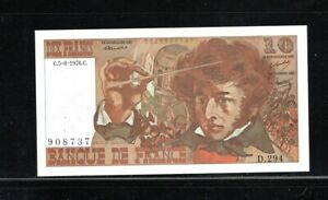 Billet 10 Francs Berlioz 05/08/76 SPL Fay 63-20