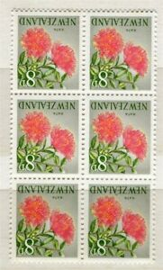 NEW ZEALAND; 1960 early Flowers issue 8d, fine MINT MNH Block