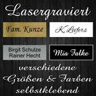 Klingelschild - Namensschild - Türschild - kostenlose Gravur - Onlinedesigner