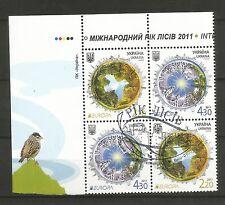 Cept / Europa   2011   Ukraine  zD gest.