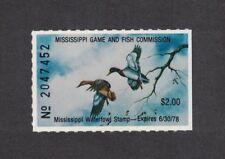 MS2 - Mississippi State Duck Stamp. Single. MNH. OG.