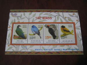 India 2016 Miniature Sheet on Threatened Birds- Limited Edition MNH