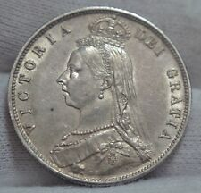 More details for gb 1887 queen victoria - silver half crown  *about ef *