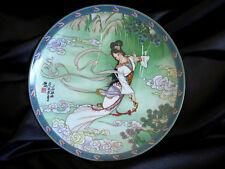 "1989 Vtg Chinese Imperial Jingdezhen Porcelain Plate ""Lady White"""